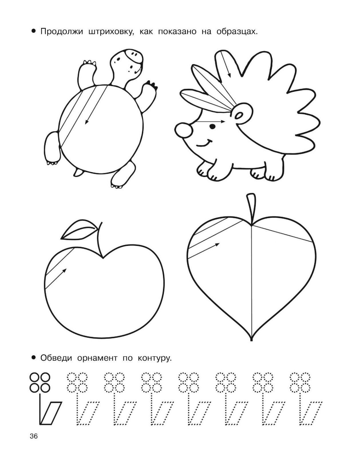Worksheets For Kids Worksheets For Kindergarten
