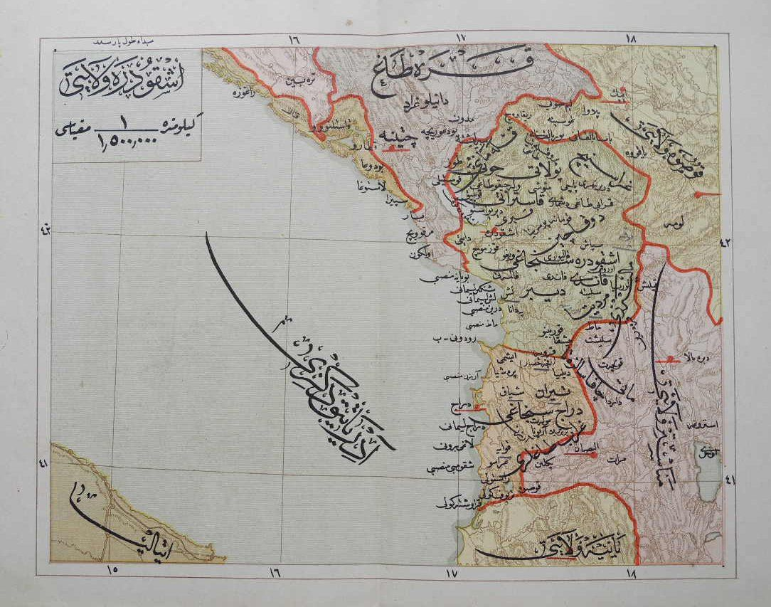 Map of the Ishkodra Vilayet Shkodr Albania c1900 kodra
