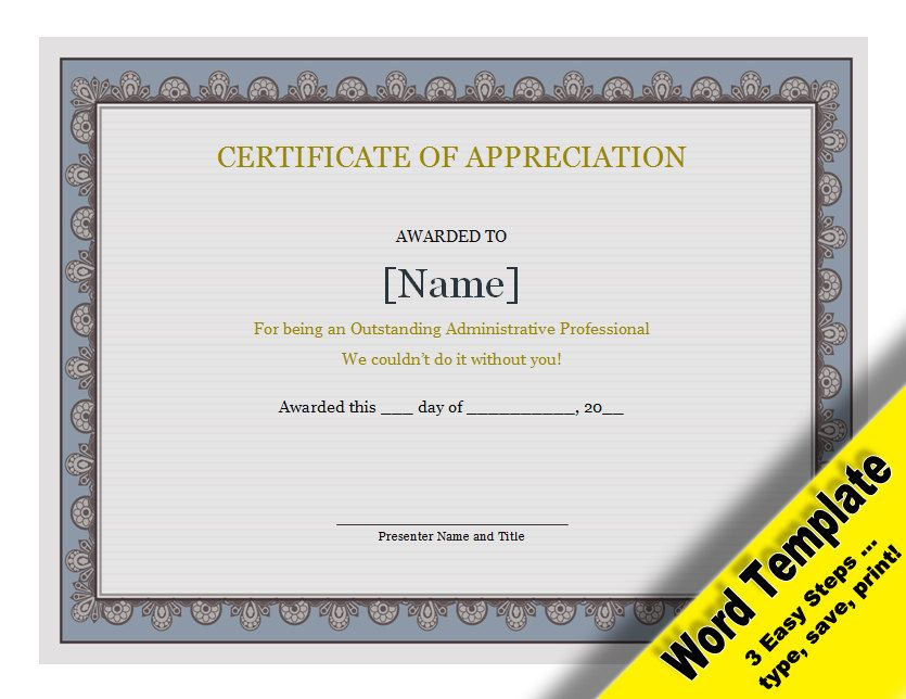 Certificate of Appreciation, Editable Word Template, Printable