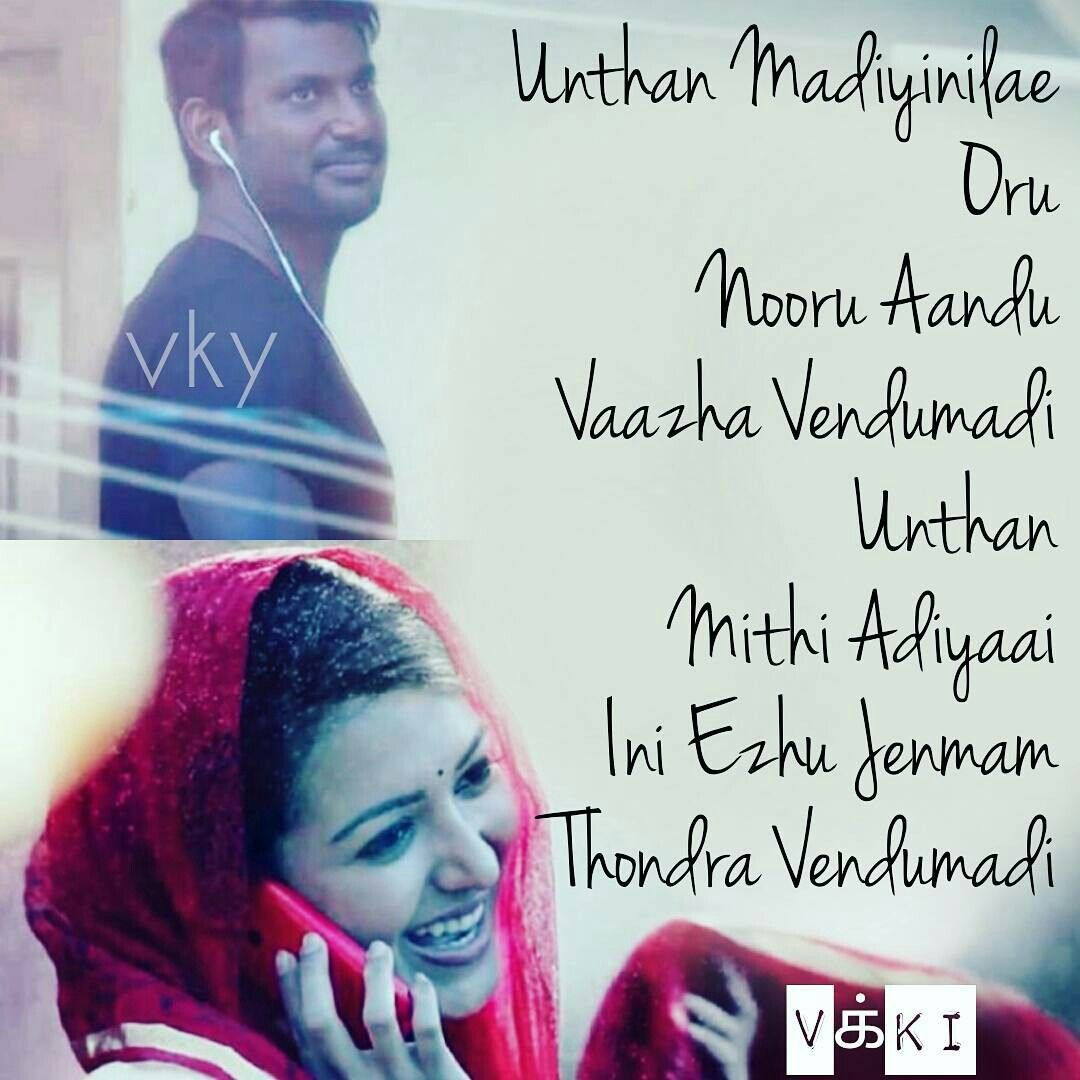 Love · Tamil Songs LyricsSong LyricsSong QuotesFunny