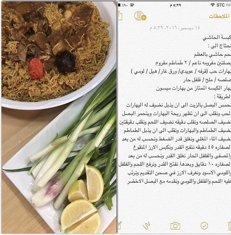 حلا حلويات حلا بارد حلى فطاير حشوات معجنات رمضان رز كبسه لحم دجاج ارز مقالي تارت مقرمشات Cooking Dessert Recipes Recipes