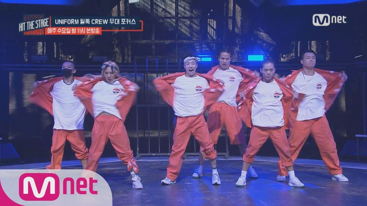 Hit The Stage  feel dog CUBE SOUND, 탈옥 성공적? 160824 EP.5