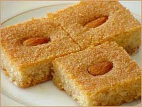 سر عمل البسبوسة الطرية و المتماسكة في البيت مثل البسبوسة الجاهزة عند الحلواني وصفة مضمونة 100 Yo Sweets Recipes Middle Eastern Desserts Vegtarian Recipes