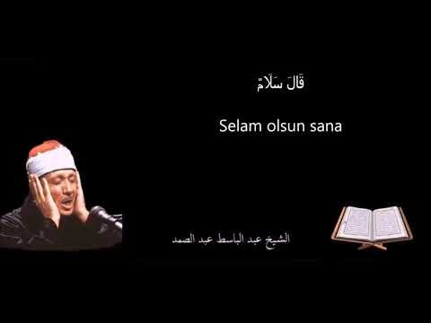 Abdulbasit Abdussamed Zariat Suresi Mealli Hd Kalitede Yeni