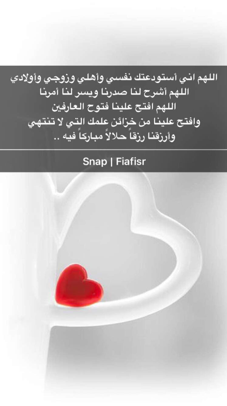 Pin By Fofo On سنابات Convenience Store Products Pill Incoming Call Screenshot