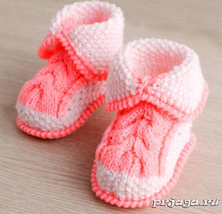 m295.png (727×700) | tejidos para bebes | Pinterest | Schuhe