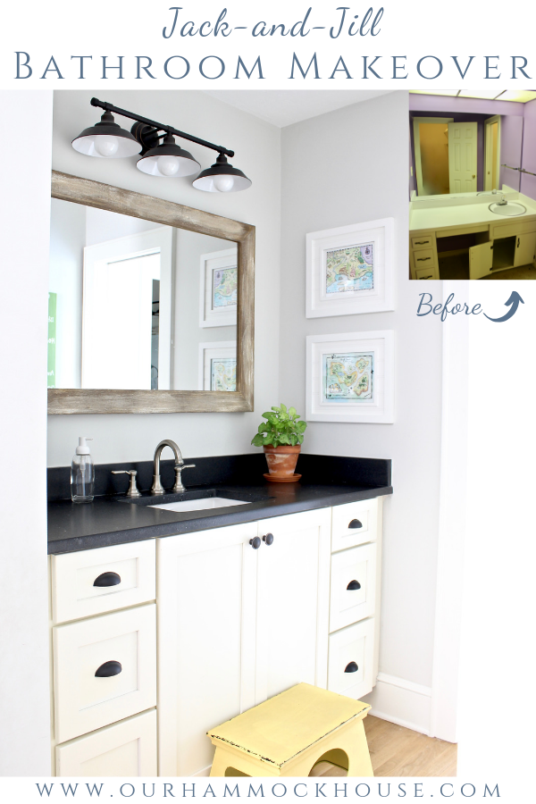 Jack And Jill Bathroom Makeover Modern Farmhouse Bathroom Jack Jill Bathroom Diy Bathroom Inspiration