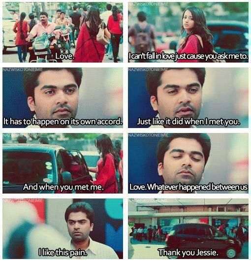 Raja Rani Movie Wallpapers With Quotes Vtv Vinnaithaandivaruvaaya Love Tamil Cinema