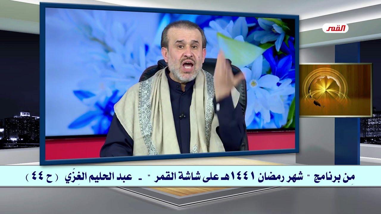 ماذا يريد السيستاني من الشيعة بالتلقيح الصناعي يكث ر ابناء الزنا الش Television Tv Flatscreen Tv