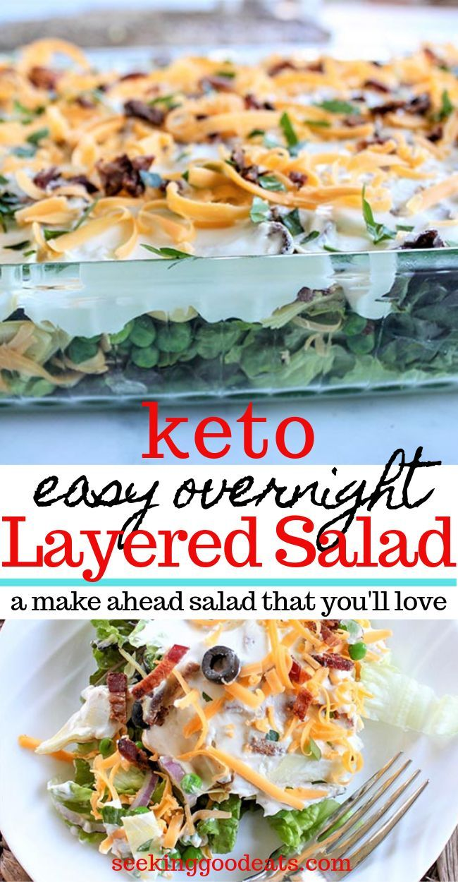 Layered Salad (Layered Overnight Salad) #ketofriendlysalads
