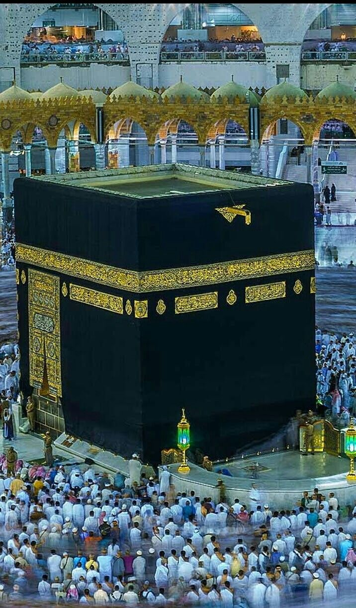 Swell Allah Var Gam Yok Masjid Al Haram Mecca Kaaba Evergreenethics Interior Chair Design Evergreenethicsorg