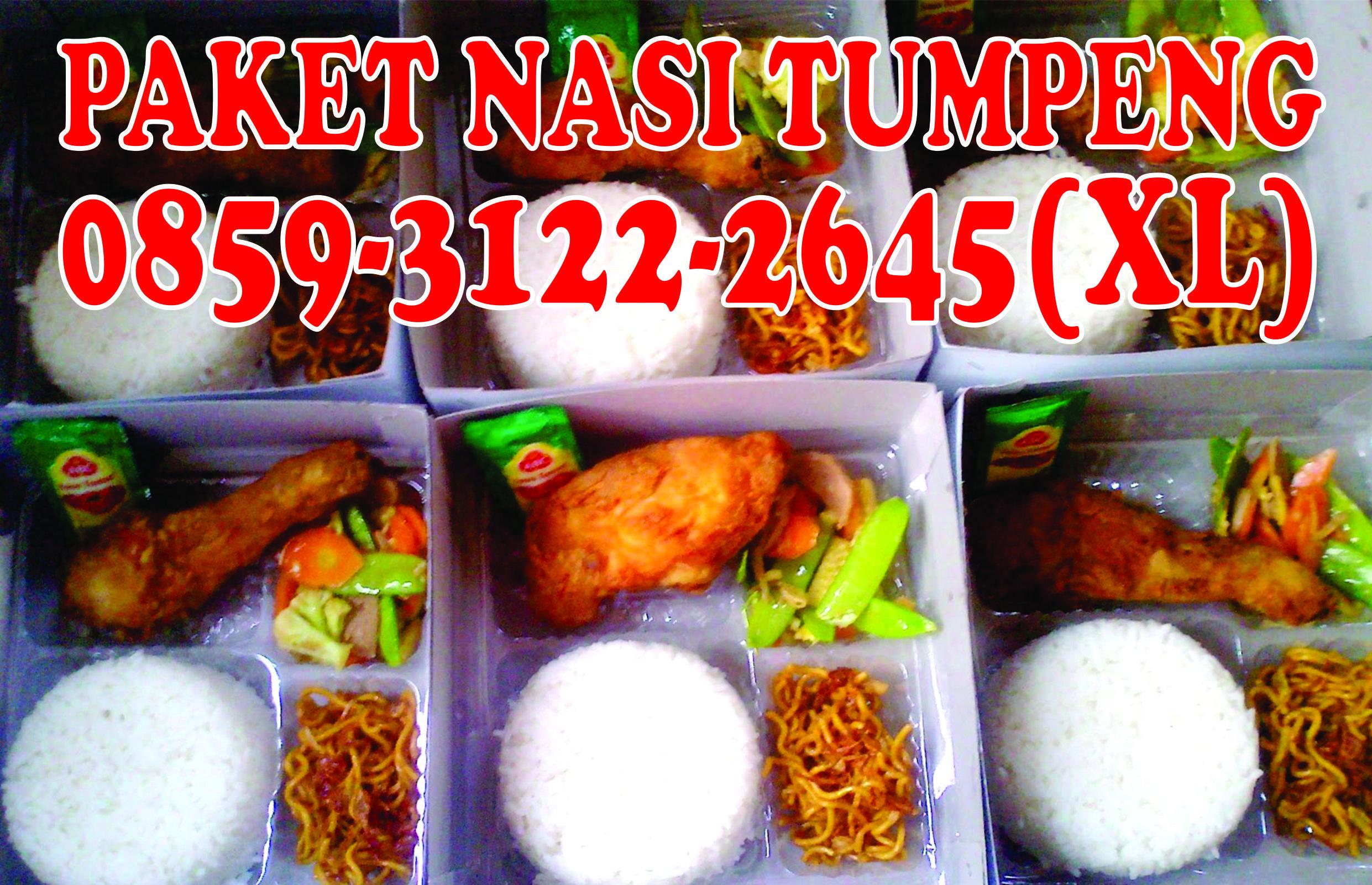Tumpeng Mini Murah Surabaya Tumpeng Robyong Surabaya Tumpeng Anniversary Tumpeng Anak Tumpeng Adalah Tumpeng Atek Tumpeng Ayam Kukuk S Catering Ayam Nasi