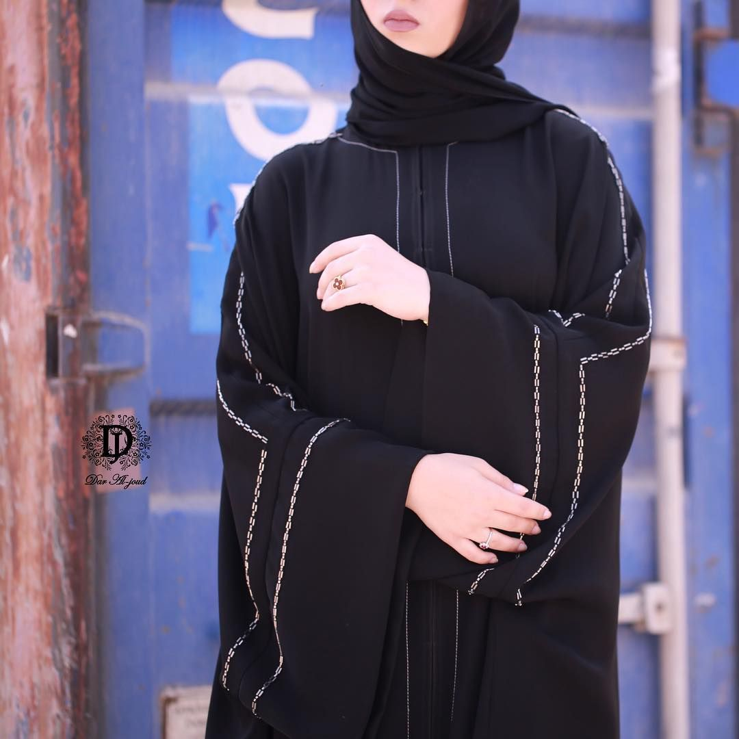 Image May Contain One Or More People And People Standing Abaya Fashion Dubai Hijab Designs Abayas Fashion
