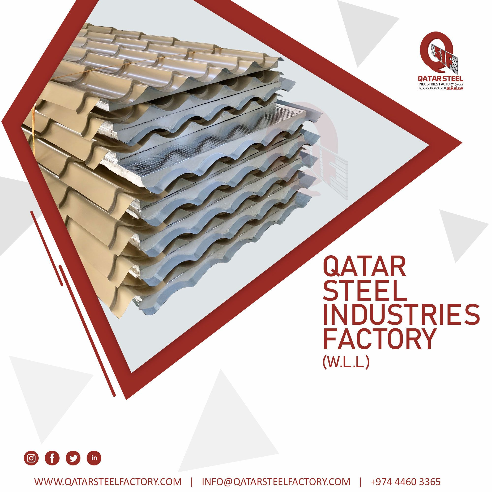 You Can Buy Whatever Size Or Type Of Steel You Need Quickly And Easily Call Ahead Order Online Or Visit One Of Ou In 2020 Roof Panels Corrugated Roofing Wall Panels