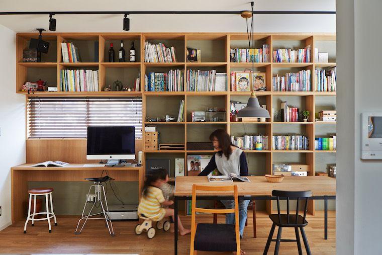 About house pinterest bureau the for Meuble japonais muji