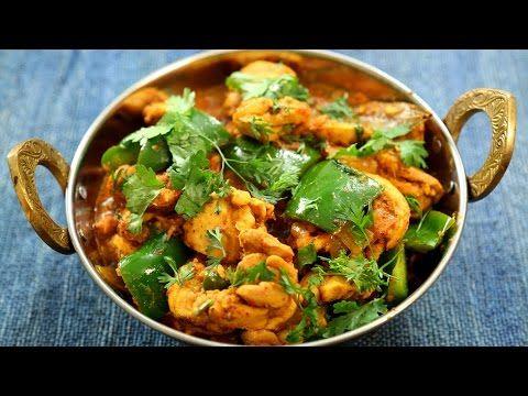 Chicken kadai recipe restaurant style chicken recipe curries and chicken kadai recipe restaurant style chicken recipe curries and stories with neelam youtube forumfinder Choice Image