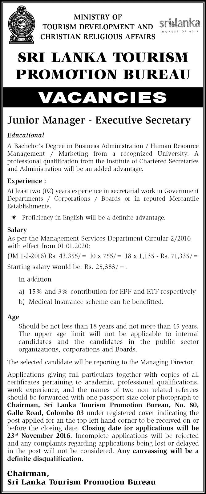 Sri Lankan Government Job Vacancies At Sri Lanka Tourism Promotion Bureau ස ච රක ප රවර ධන හ ක ර ස ත ය න කටය ත අම Government Jobs Marketing Jobs Government