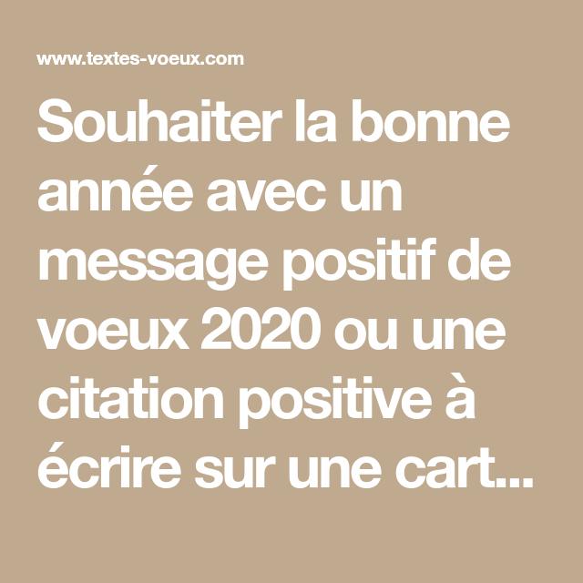 Texte pour voeux de bonne année motivant - Souhaits avec citations positives