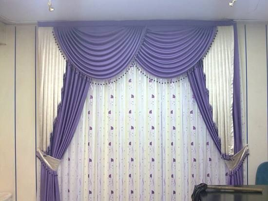 Classy Style Purple And White Curtains
