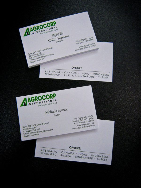Completed: Multiple sets of business cards for AgroCorp ...