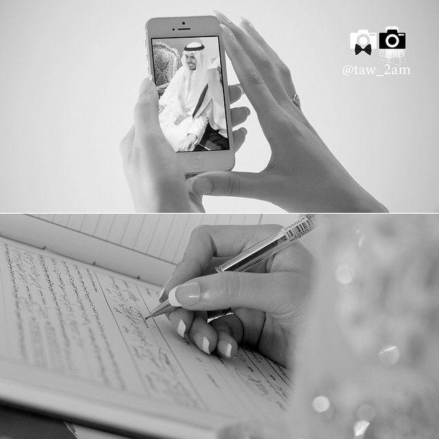 Arwa Amalتوأم On Instagram اليوم كانت ملكة وحده من جماعتنا بن سويدان زينا حنين الله يوفقها Unique Wedding Photos Digital Wedding Invitations Wedding Saving
