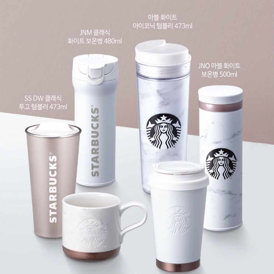 Personalized Coffee To Go Cup Keychain, Coffee Cup, Starbucks Cup