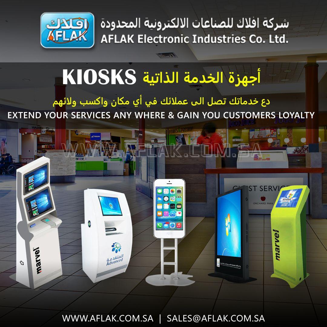Pin by Aflak Electronics on Kiosk Kiosk, Customer