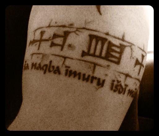 My Gilgamesh Tattoo Symbols Are Cuneiform For Gilgamesh And Text