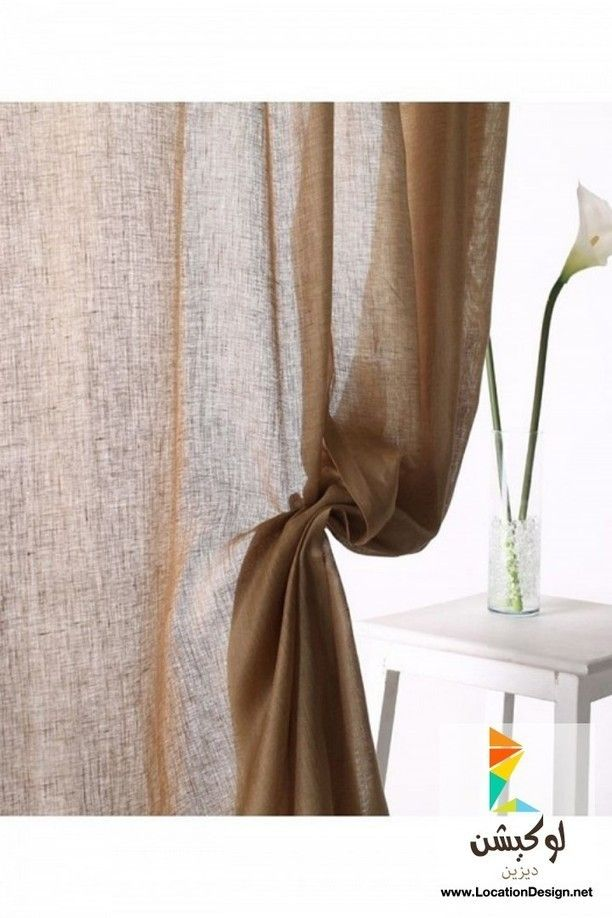 ستائر ستاير Archives لوكيشن ديزين نت ديكور تصميم اثاث Small Bedroom Home Look Home Decor