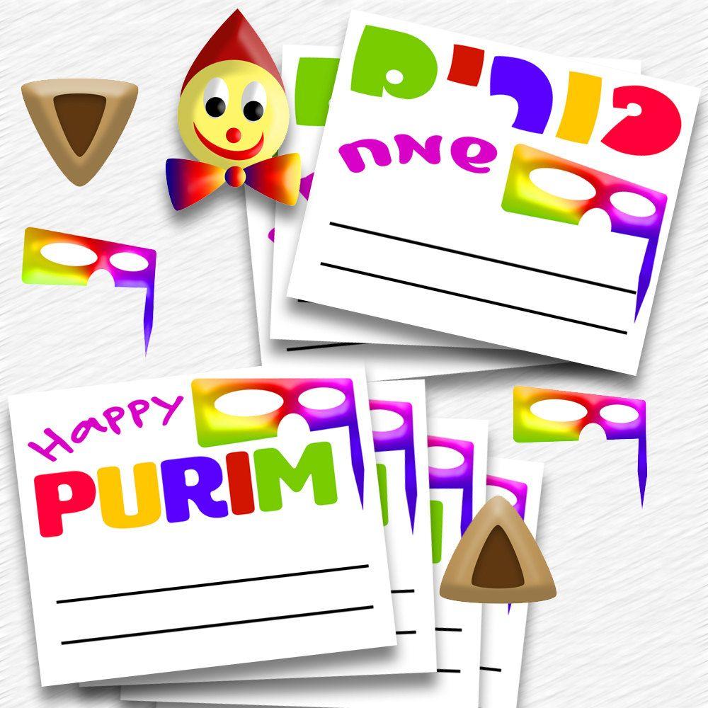 Purim hebrew and english printable greeting tag card sticker purim hebrew and english printable greeting tag card sticker instant download by bestdigital on etsy m4hsunfo