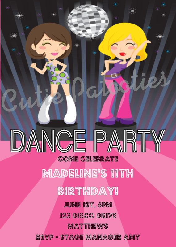 Printable Birthday Party Invitation DISCO DANCE PARTY love the – Dance Party Invites