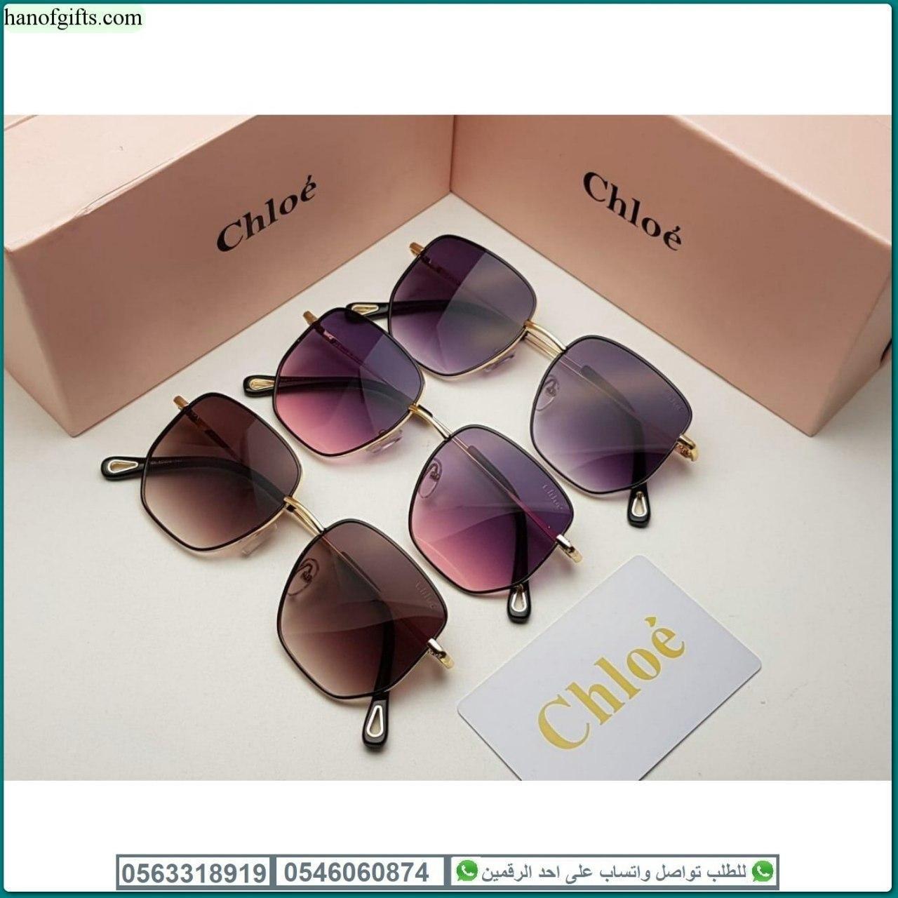 نظارات كلوي رجالي درجه اولى مع جميع ملحقاتها هدايا هنوف Glasses Oval Sunglass Sunglasses