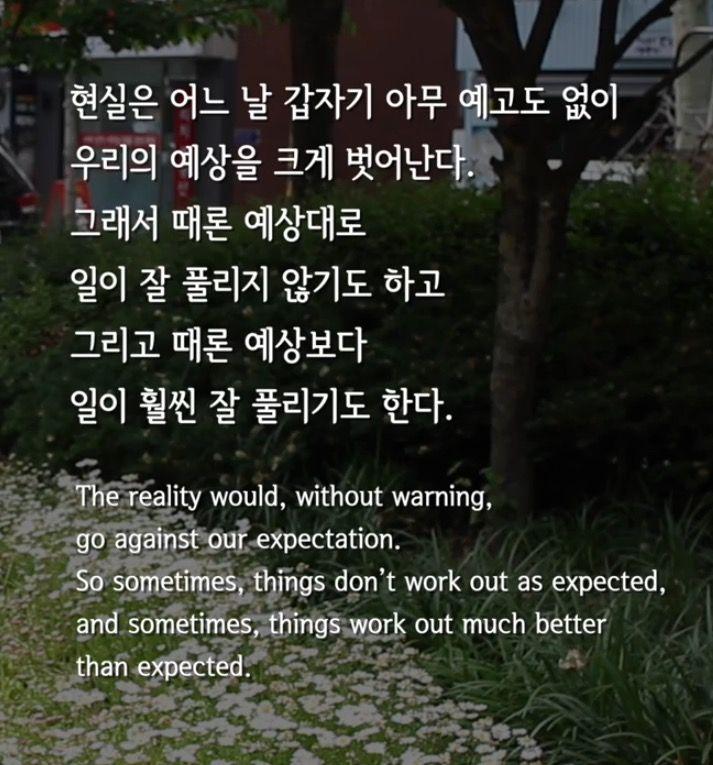 Pin By C L Yutaka On Korean Quote Korean Phrases Korean Words