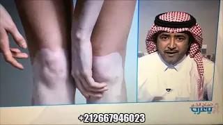 Clovate 0 5 Mg G Youtube