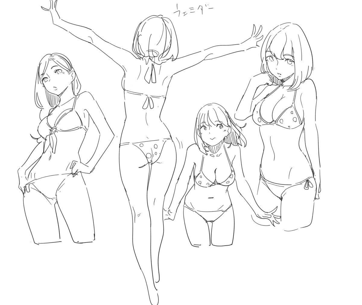 Pin by Black Oreo on Anime Girl Drawings | Pinterest | Pose, Anatomy ...