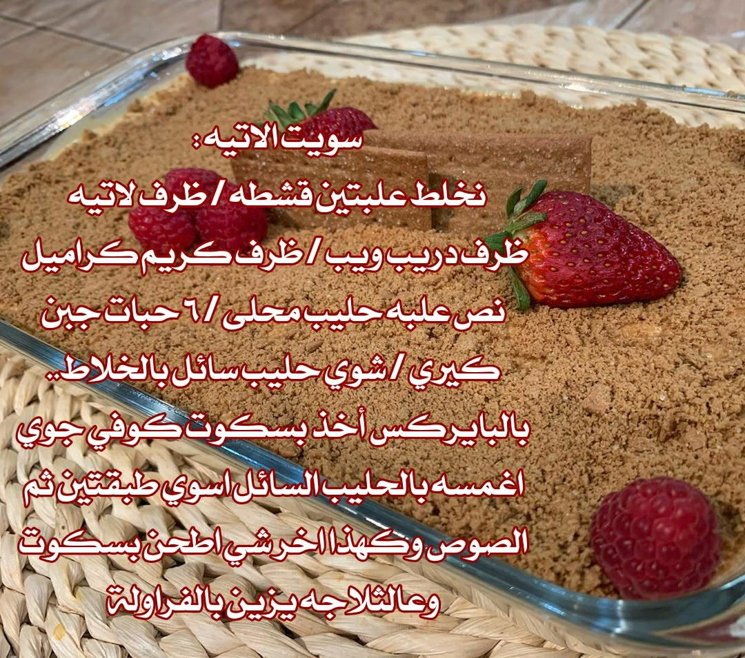 Pin By Me On طبخ من تجميعي Cooking