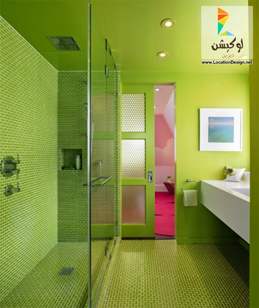 أحدث ديكورات حمامات مودرن 2018 2019 لوكشين ديزين نت Green Bathroom Bathroom Design Bathroom Colors