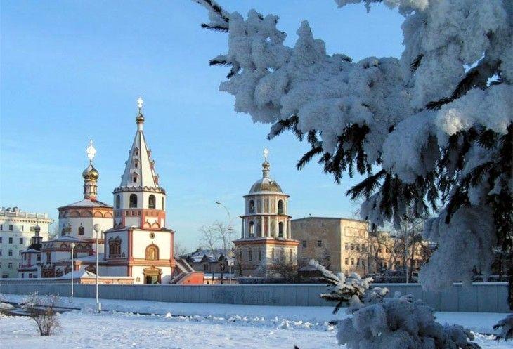 Иркутск. Россия.