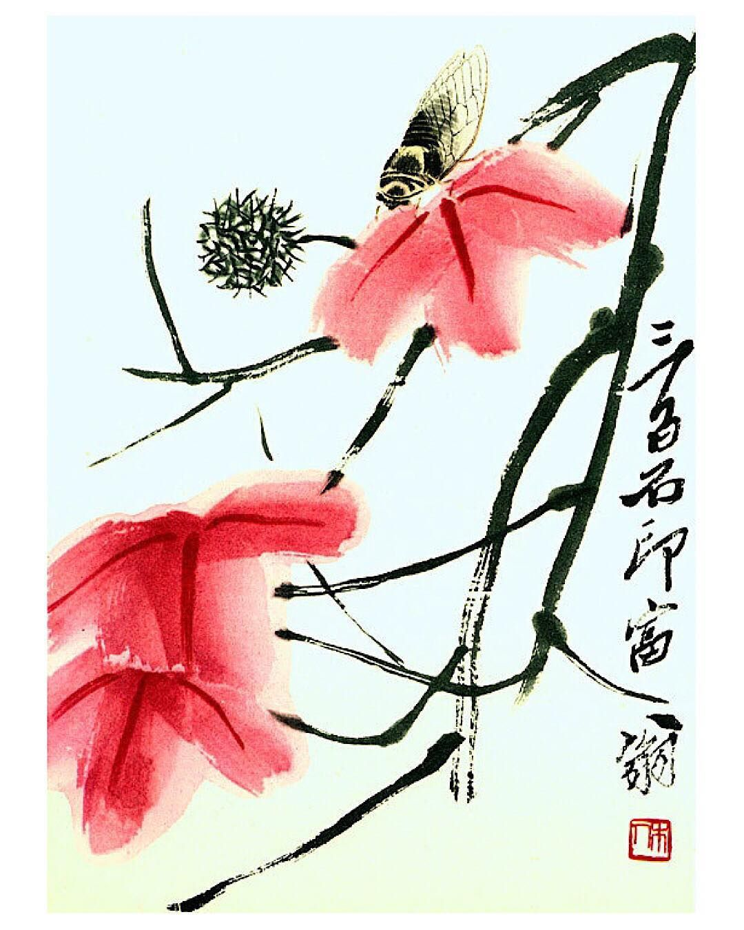 Chinese Painter Qi Baishi Was Born Otd In 1864 This Is Painting Of A Cicada Art Via Marierochon Chinese Art Painting Asian Art Oriental Art
