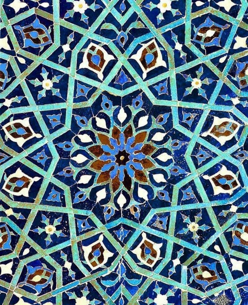 Pin By Reema Faisal On Islamic Art