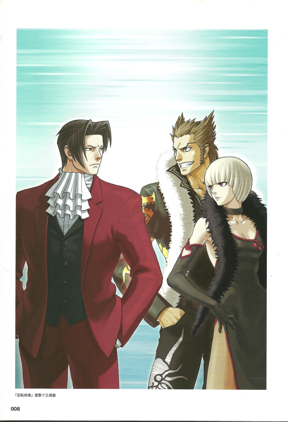 Ace Attorney Miles Edgeworth Official Art Phoenix Wright Anime Ace