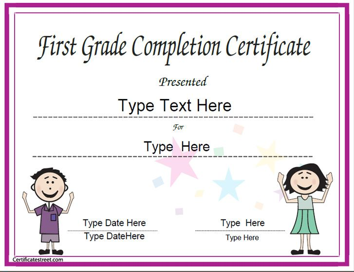 Education Certificate - Certificate for First Grade Completion - congratulations award template