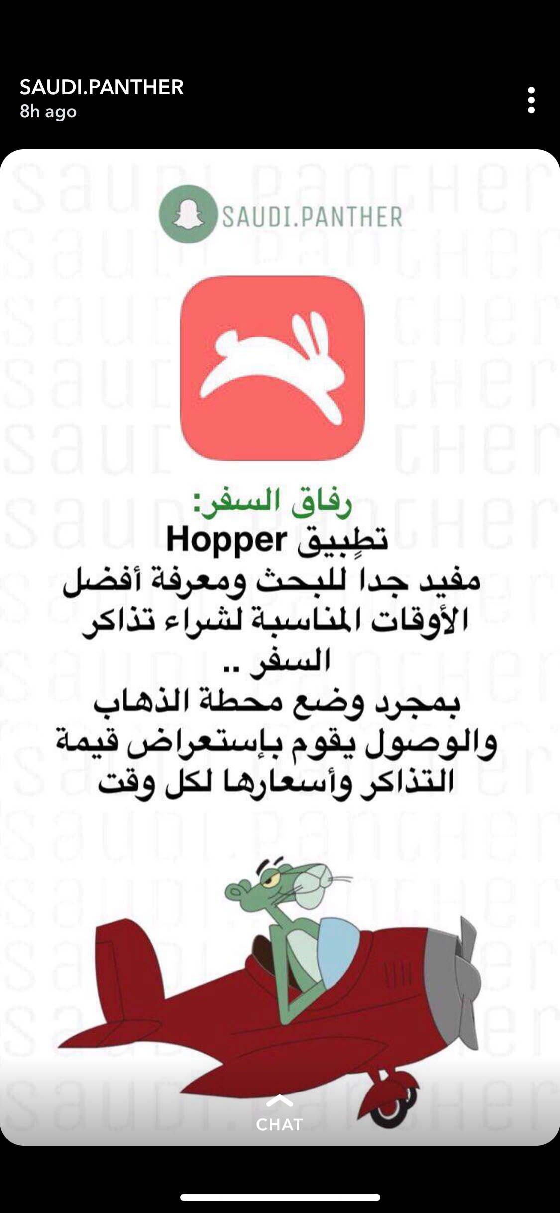 Pin By Fahd On Learn Learning Websites Creative Apps Application Note