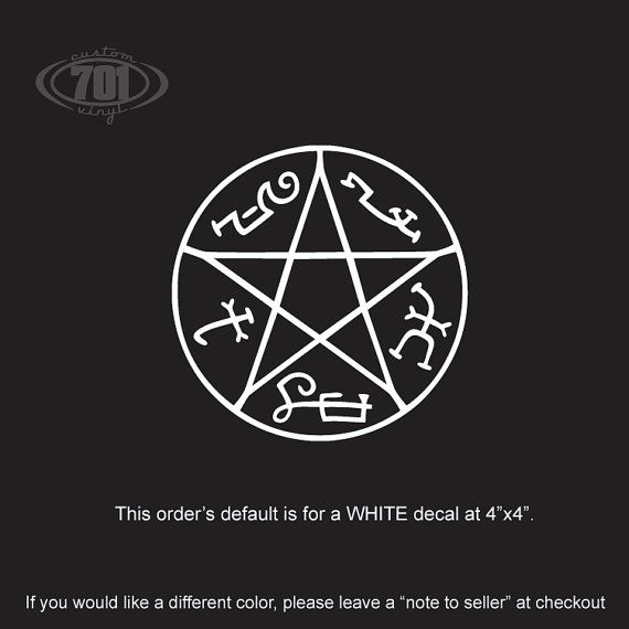 I Will Have Devil S Traps Drawn On The Bottom Of Every Rug In My Future Home Supernatural Trap 4 White
