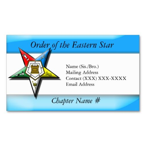 Order of the eastern star blue business card eastern star order of the eastern star blue business card reheart Image collections