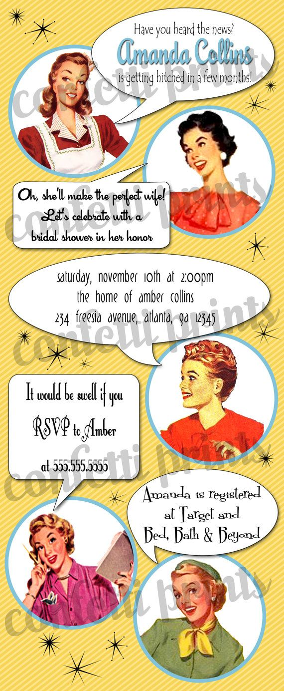 retro housewife bridal shower invitation gossip girls printable