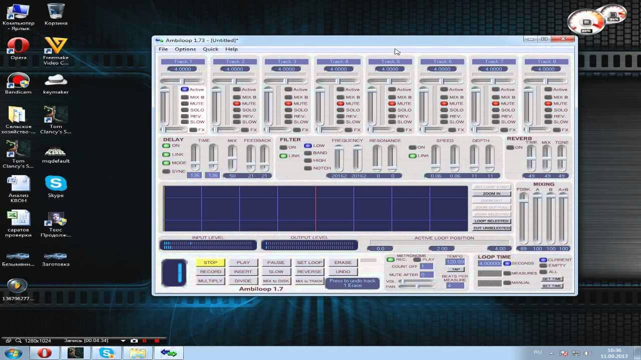 Скачать программу битбокс на компьютер бесплатно