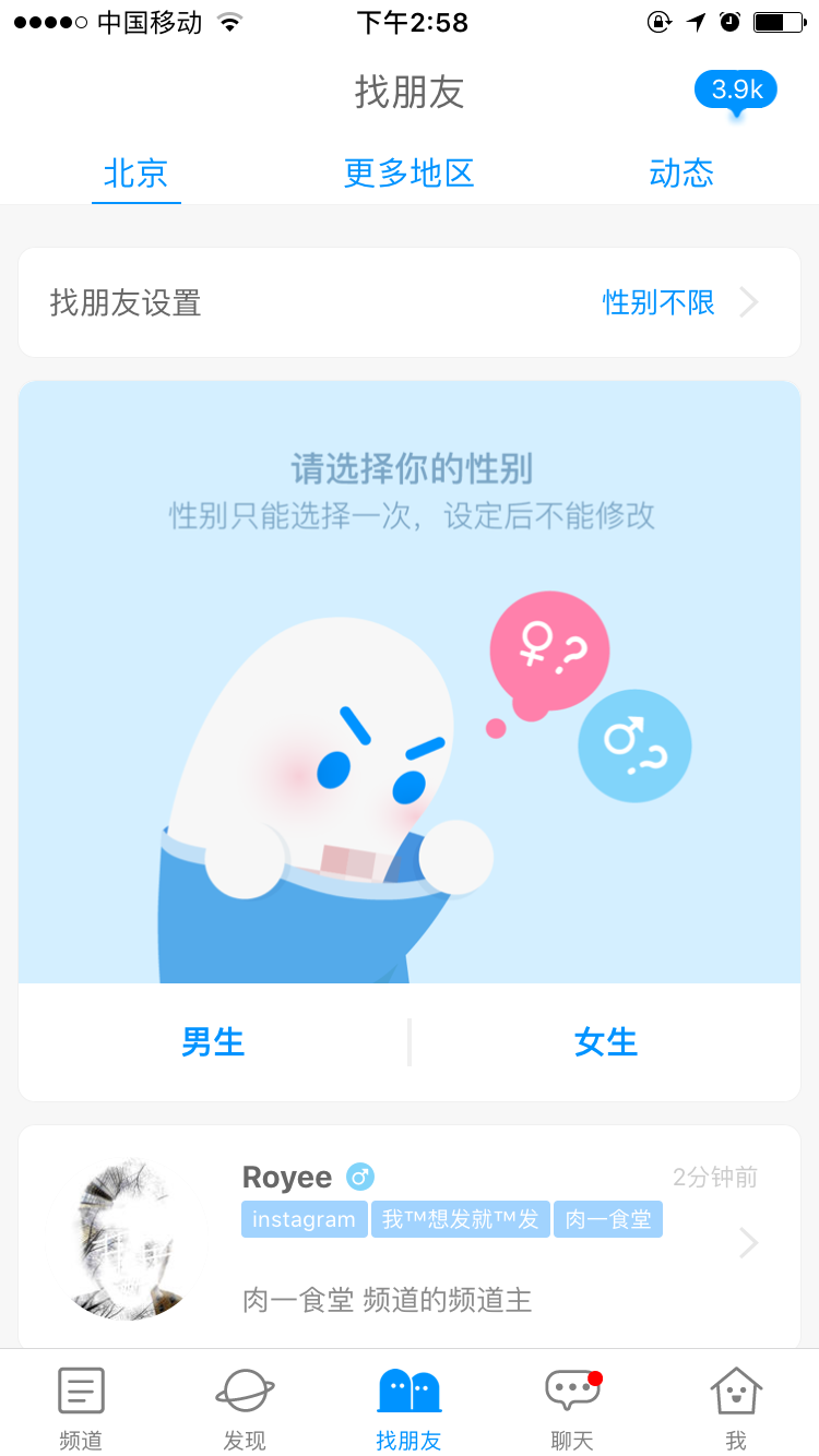 Pin by YUX on 楠 Instagram, Map screenshot, App