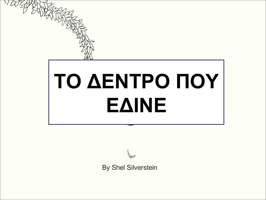 Shel Silverstein By Kostadtheod Via