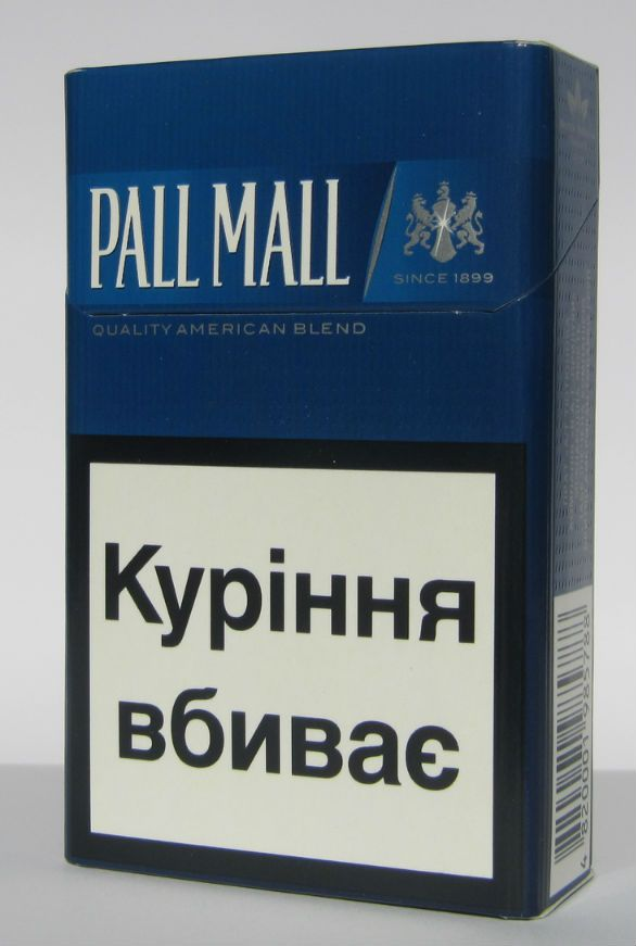 Can you buy cigarettes Marlboro Idaho